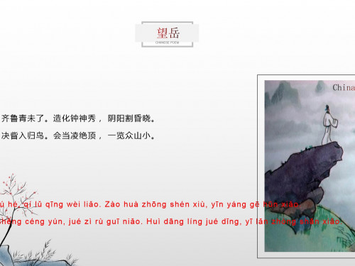 Poems Archives Chinagrep